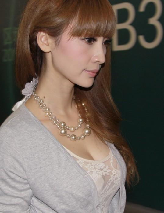 Liuyan's side view